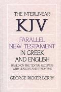 Interlinear KJV Parallel New Testament in Greek and English