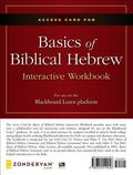 Access Card for Basics of Biblical Hebrew Interactive Workbook : For Use on the Blackboard L...