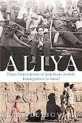 Aliya Three Generations Of American-jewish Immigration To Israel