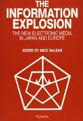 Information Explosion The New Electronic Media in Japan and Europe