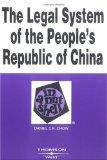 The Legal System of the People's Republic of China in a Nutshell (Nutshell Series)