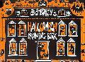 Ed Emberley's Halloween Drawing Book