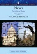 News The Politics Of Illusion