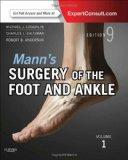 Mann's Surgery of the Foot and Ankle, 2-Volume Set: Expert Consult: Online and Print, 9e (Co...