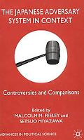 Japanese Adversary System in Context Controversies and Comparisons