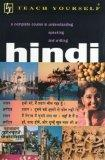 Hindi (Teach Yourself)