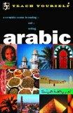 Arabic (Teach Yourself)