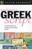 Beginner's Greek Script (Teach Yourself)