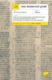 Teach Yourself New Testament Greek (Teach Yourself Complete Courses)