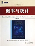 Essentials of Probability & Statistics for Engineers & Scientists