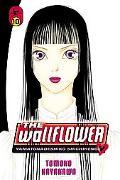 Wallflower 10 Yamatonadeshiko Shichihenge