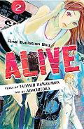 Alive 2 Final Evolution Boy