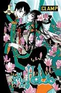 xxxHOLiC 15 (Xxxholic (Graphic Novels))