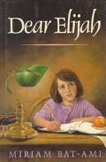 Dear Elijah: A Passover Story - Miriam Bat-Ami - Hardcover - 1st ed