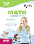 Third Grade Super Math Success (Sylvan Super Workbooks) (Math Super Workbooks)