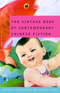 Vintage Book of Contemporary Chinese Fiction