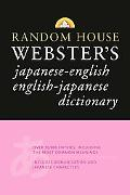 Random House Webster's Pocket Japanese Dictionary Japanese-english English-japanese