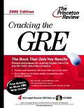 Cracking the GRE 2005