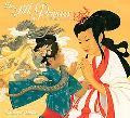Silk Princess