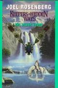 Keepers of the Hidden Ways: The Silver Stone - Joel Rosenberg - Hardcover