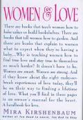Women and Love - Mira Kirshenbaum - Hardcover - 1 ED