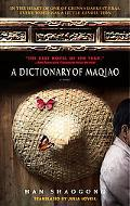 Dictionary of Maqiao