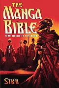 The Manga Bible