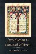 Introduction To Classical Hebrew