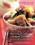 Revolutionary Chinese Cookbook Recipes from Hunan Province