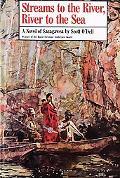 Streams to the River, River to the Sea A Novel of Sacagawea