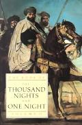 Book of the Thousand Nights and One Night