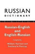 Russian Dictionary: Russian-English, English-Russian - William Harrison - Paperback