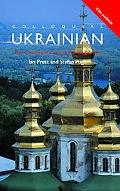 Colloquial Ukrainian The Complete Course for Beginners