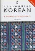 Colloquial Korean A Complete Language Course