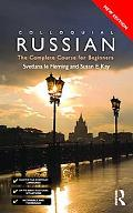 Colloquial Russian: The Complete Course For Beginners (Colloquial Series (Book Only))