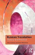 Thinking Russian Translation