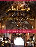 Arabiyyat al-Naas (Part Two): An Intermediate Course in Arabic