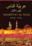 Arabiyyat al-Naas (Part One): An Introductory Course in Arabic
