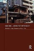 Making Japanese Heritage