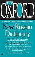 Oxford New Russian Dictionary