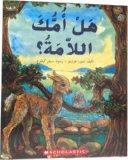 Is Your Mama a Llama in Arabic