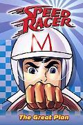 Great Plan (Speed Racer Series #1), Vol. 1