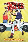 Race for Revenge (Speed Racer Series #6)