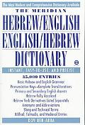 Meridian Hebrew/English English/Hebrew Dictionary