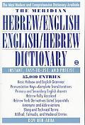 Meridian Hebrew/English English/Hebrew Dictionary