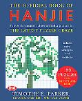 Official Book of Hanjie 100 Puzzles
