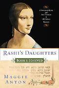 Rashi's Daughters Book 1 Joheved