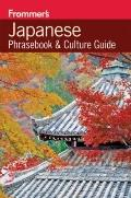 Japanese Phrasebook and Culture Guide