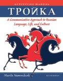 Troika, Activities Manual: A Communicative Approach to Russian Language, Life, and Culture