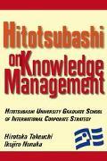 Hitotsubashi on Knowledge Management